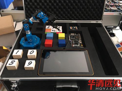 人工智能培训,人工智能试验箱(FS_AIARM)