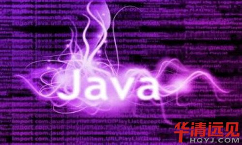Java标识符